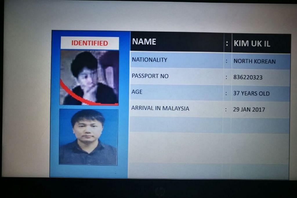 Kim Uk Il ialah seorang kakitangan syarikat penerbangan Korea Utara, Air Koryo.