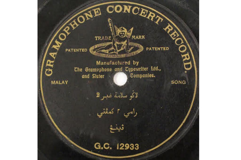 ANTARA YANG PERTAMA: Lagu 'Selamat Ghobar' dalam piring hitam ini antara lagu Melayu pertama dirakam di Singapura pada 1903.