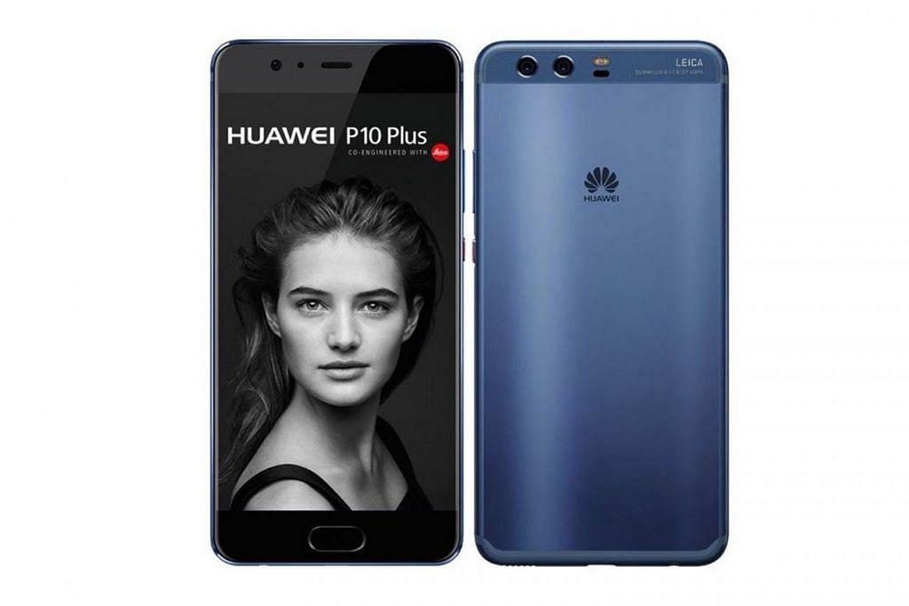 FON BIJAK: Kongsi foto sambutan Aidilfitri tahun ini dan menangi fon bijak Huawei P10Plus serta baucar beli belah NTUC FairPrice. – Foto HUAWEI