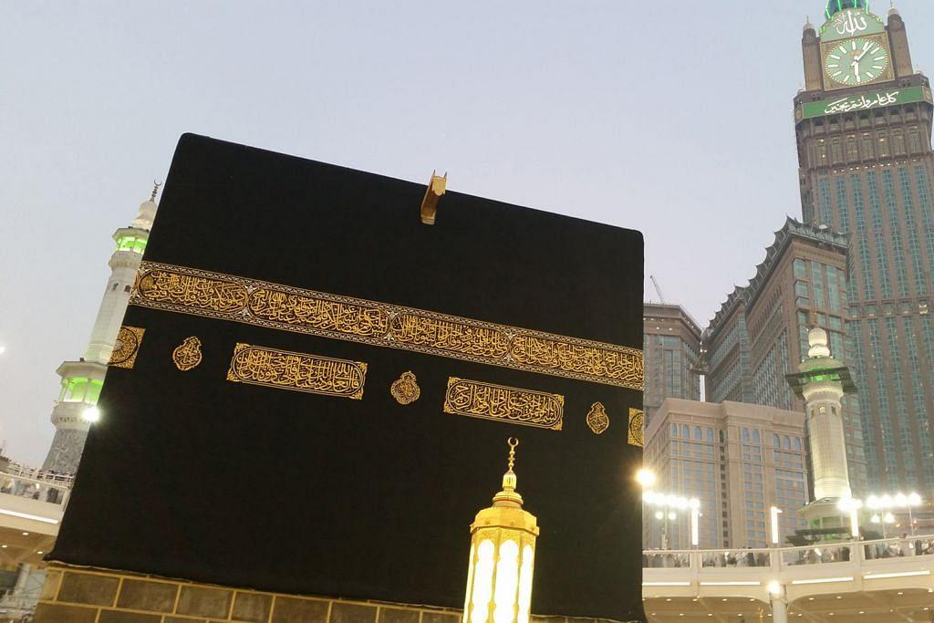 Seruling Kaabah