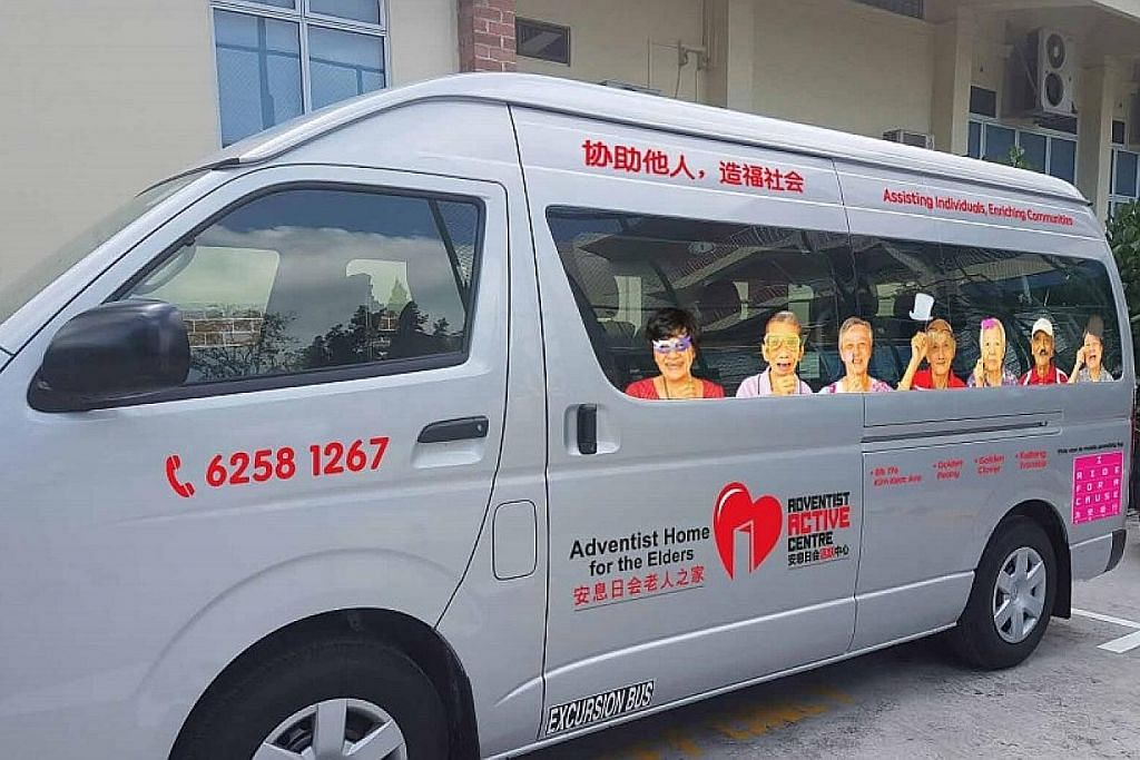 Rumah tumpangan warga emas dapat bas mini baru