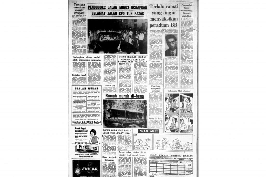 Penjajah British kawal ketat akhbar tempatan masa zaman darurat
