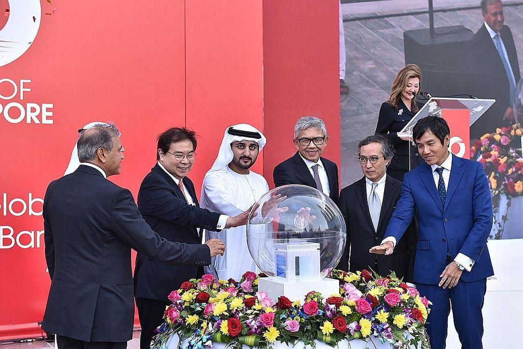 Bank of Singapore buka cawangan di Dubai