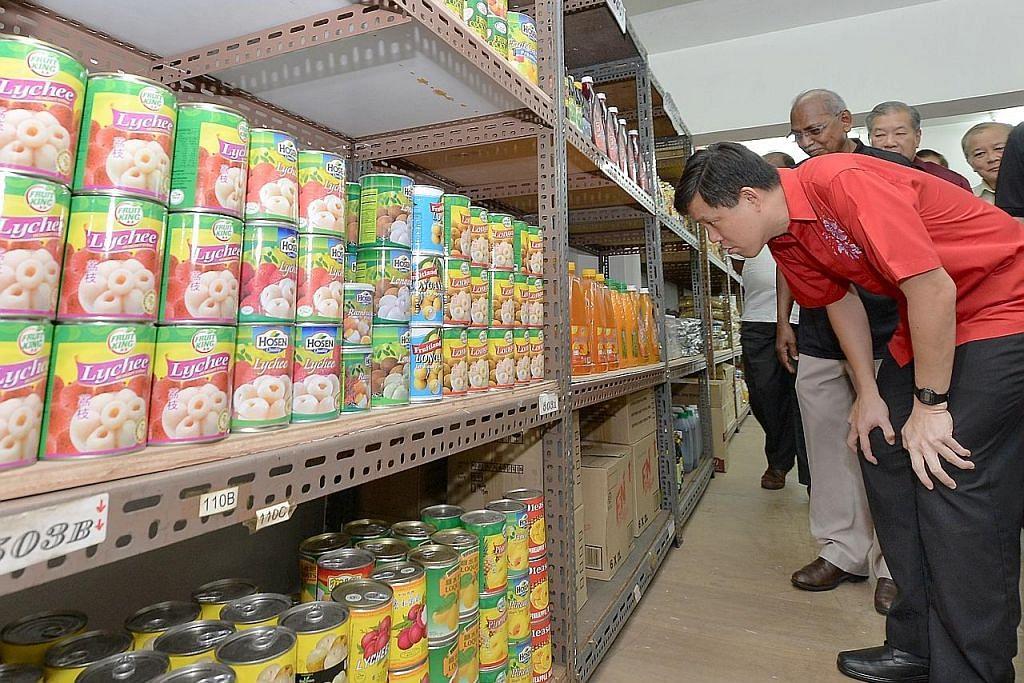 Bank Makanan Jamiyah kumpul yang berkhasiat