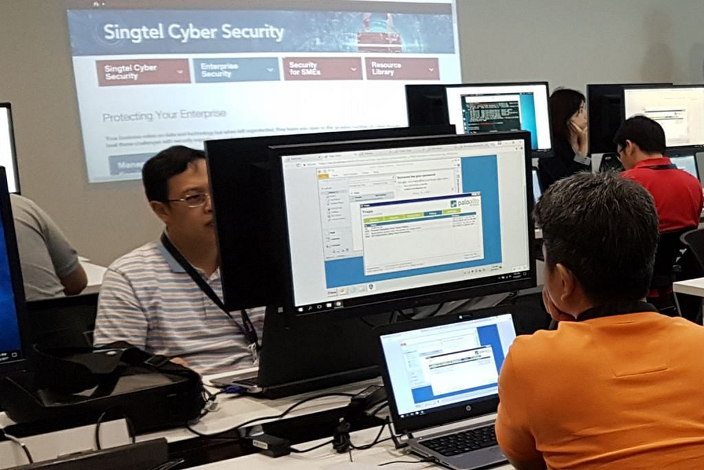 Skim bagi bangunkan karyawan keselamatan siber dalam sektor awam