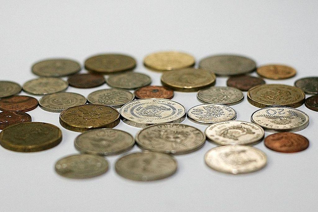 Had guna duit syiling: Maklum balas dialu-alukan