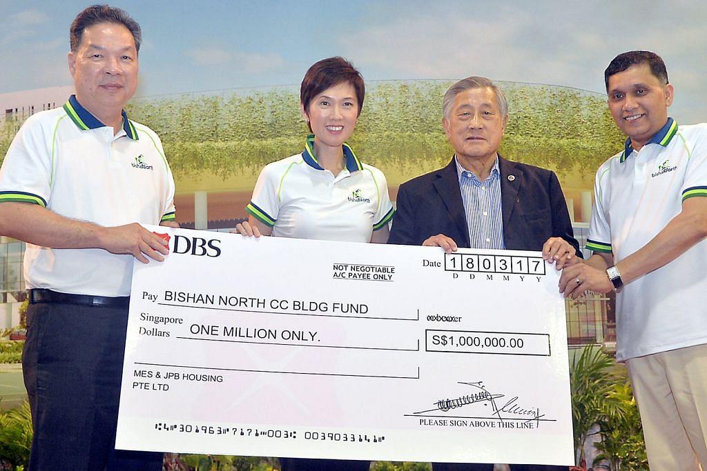CEO MES Group derma $1j kepada CC Bishan North