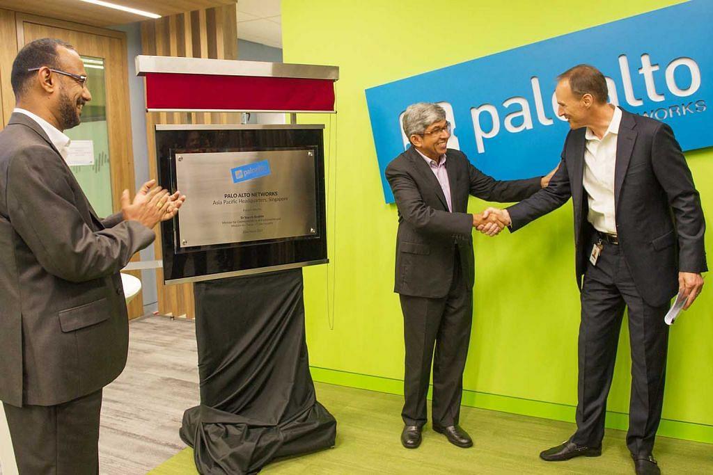 Yaacob lancar ibu pejabat syarikat keselamatan siber