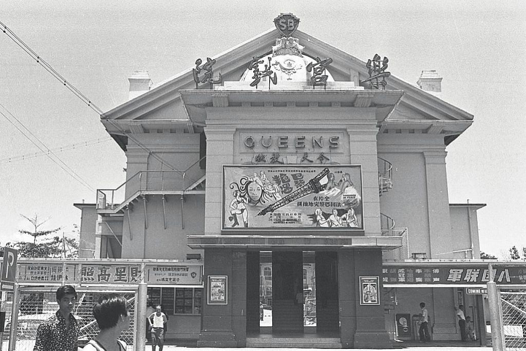 Orang lama tetap setia sokong filem Melayu