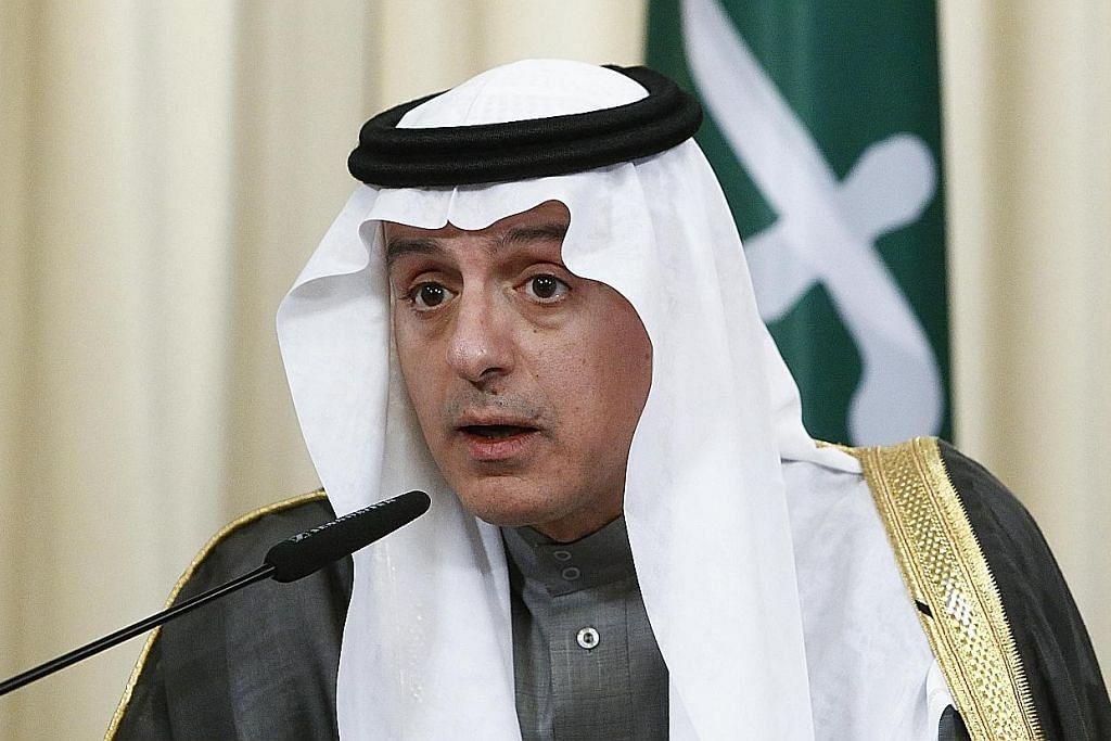 Lawatan Trump ke Saudi tumpu isu pengganasan