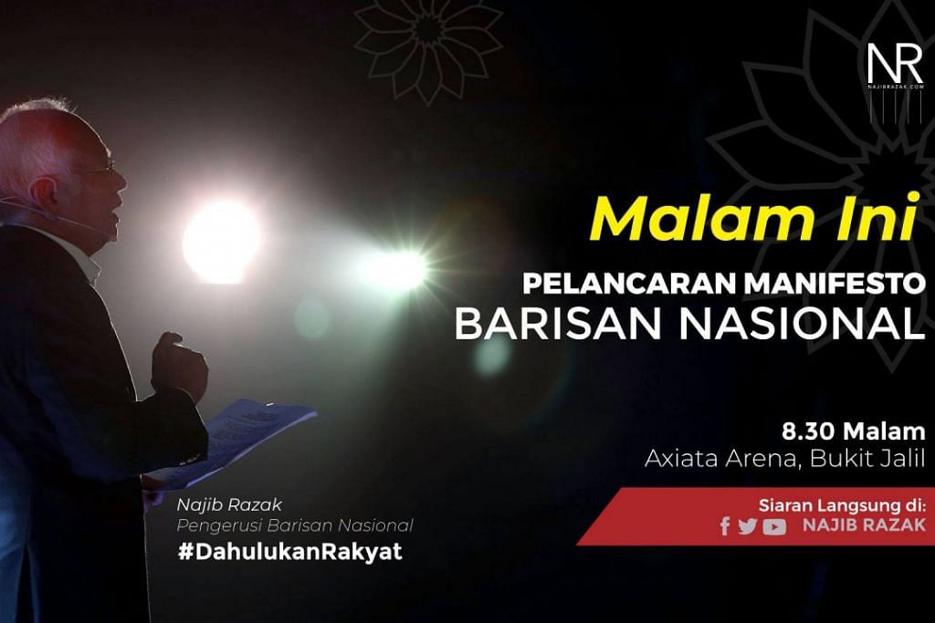 LANCAR MANIFESTO: Datuk Seri Najib memuat naik poster ini di laman Facebook beliau untuk memaklumkan tentang pelancaran manifesto pilihan raya BN.