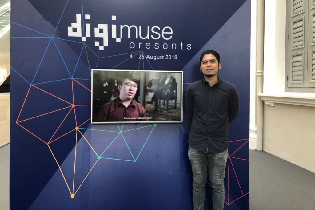 DigiMuse Presents