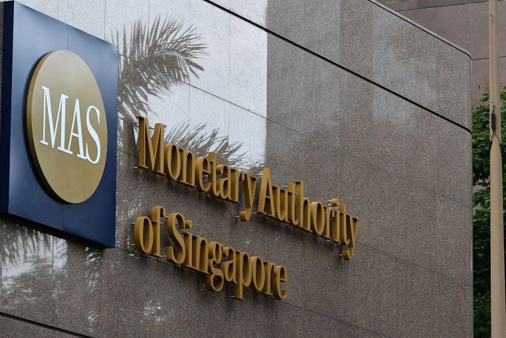 ENAM CADANGAN: MAS telah membentangkan enam cadangan keselamatan siber bagi memastikan keselamatan siber bagi institusi-institusi kewangan di sini. - Foto fail.