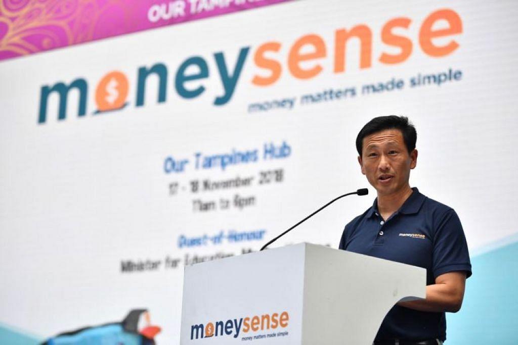 Encik Ong Ye Kung memberi ucapan di Our Tampines Hub pada 17 November.