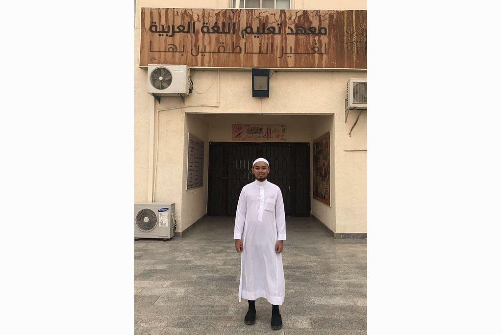 Dari ITE ke varsiti Islam