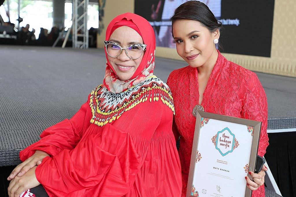 Kongsi minat didik, semai cinta bahasa Melayu