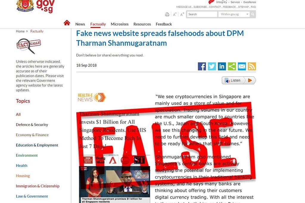 MAS: Laman guna komen palsu tukil DPM Tharman bagi tarik pelaburan bitcoin