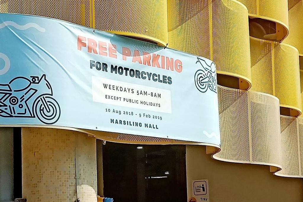Tempat letak motosikal percuma sementara di Marsiling Lane