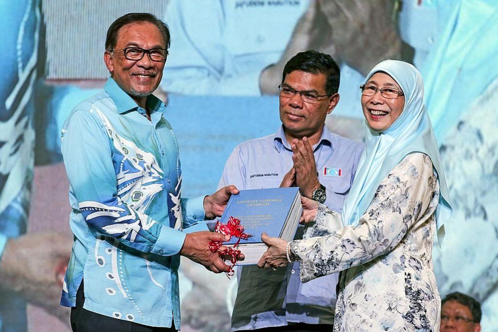 Anwar: Jaga disiplin atau keluar PKR