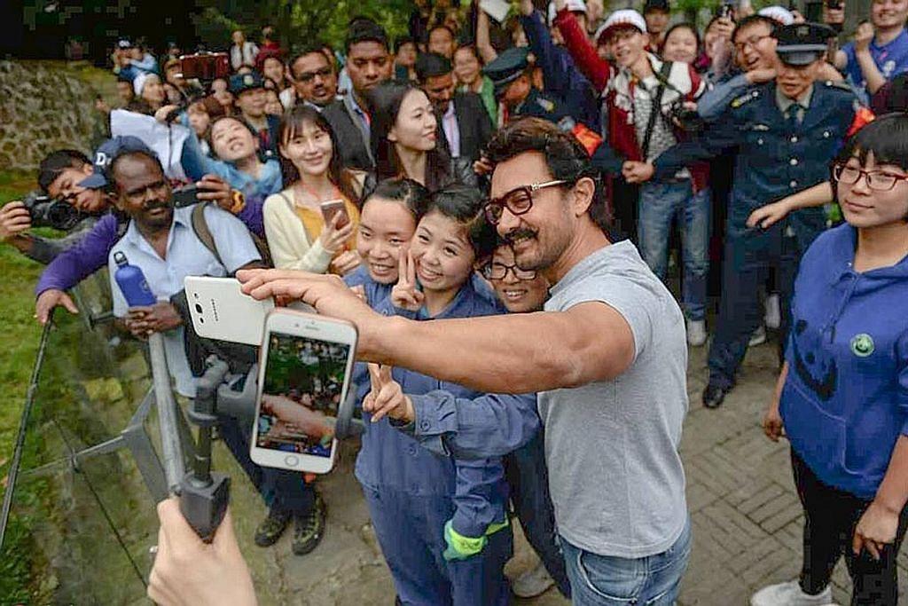 Aamir cetus fenomena di China