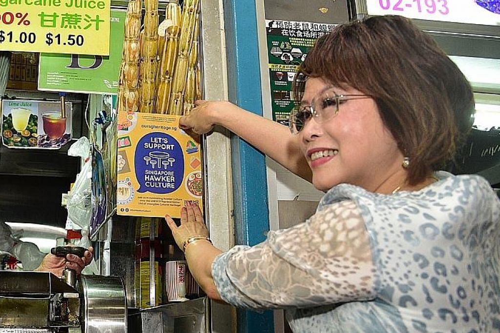 Pegerai Chinatown beri sokongan padu pada budaya penjaja