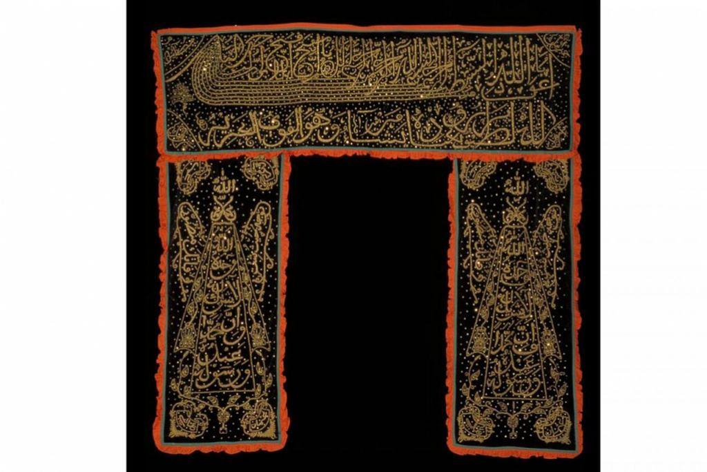 Langsir rumah. - Teks & Foto-Foto ihsan Muzium Tamadun Asia