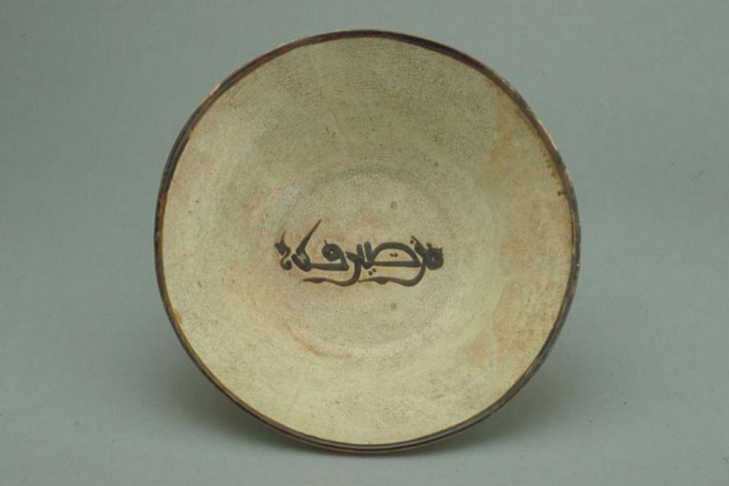 Mangkuk Nishapur dengan kaligrafi. - Teks & Foto-Foto ihsan Muzium Tamadun Asia
