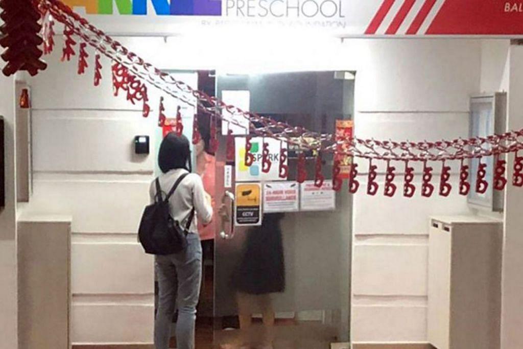 SIASATAN SEDANG DIBUAT: Seramai 14 kanak-kanak dari Sparkletots di Toa Payoh West jatuh sakit selepas makan tengah hari Jumaat lalu. Pihak MOH dan AVA sedang menyiasat. - Foto LIANHE WANBAO