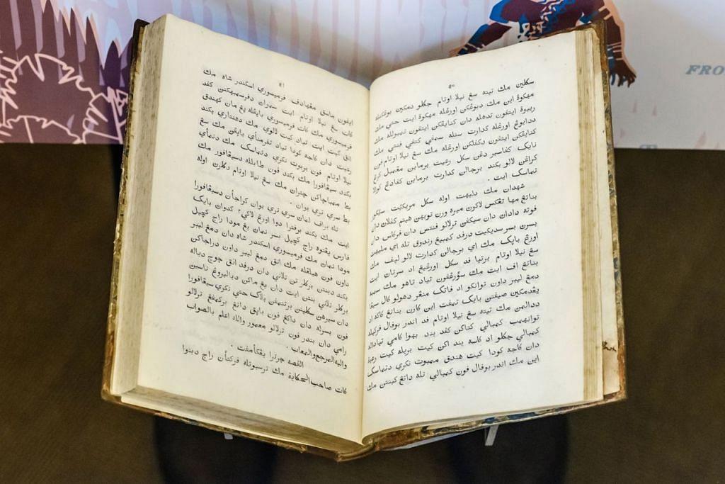 PELUANG AMATI TEKS SEJARAH: Gambar atas ialah edisi Sulalatus Salatin yang disunting oleh Munsyi Abdullah pada 1840, merupakan satu-satunya salinan yang dimiliki NLB. - Foto NLB