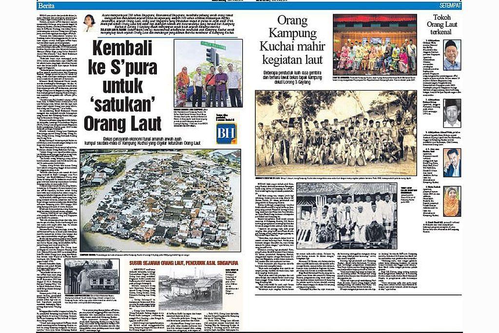 Ikuti laporan, rencana eksklusif di Berita Harian
