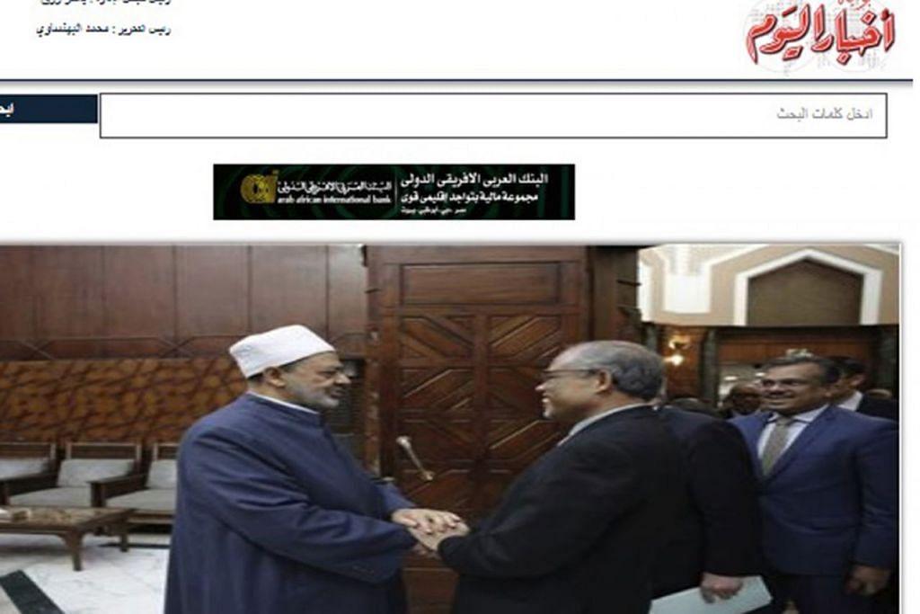 LIPUTAN AKHBAR MESIR: Kunjungan Encik Masagos Zulkifli ke Mesir, termasuk pertemuannya dengan Imam Besar Al-Azhar, Dr Ahmed Al-Tayyeb, dilaporkan dalam akhbar negara itu, Akhbar Al-Youm. - Foto TANGKAP LAYAR AKHBAR