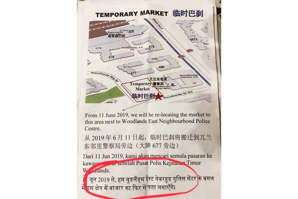 RISALAH ASAL: Maklumat tentang penempatan semula pasar basah di pusat beli-belah Admiralty Place menggunakan bahasa Hindi dan bukan Tamil. - Foto VIJAYA KANDASAMY/FACEBOOK
