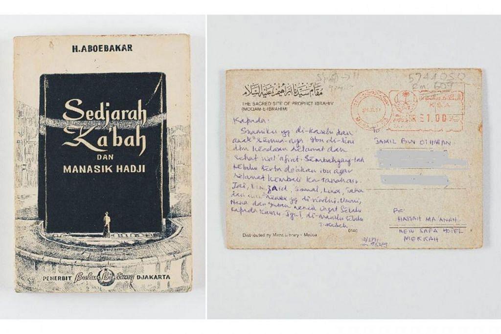 ANTARA ARTIFAK MENARIK: (Kiri) Buku 'Sedjarah Ka'bah dan Manasik Hadji' yang ditulis Haji Aboebakar Aceh (1963) dan (kanan) poskad yang dihantar Hajjah Ma'anah Diew semasa di Makkah kepada keluarganya di Singapura. - Foto-foto KHIR JOHARI, ZAILINA JAMIL