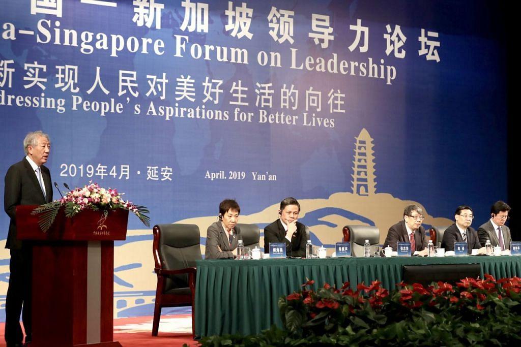 GUBAL DASAR SEJAJAR KEPERLUAN: Timbalan Perdana Menteri, Encik Teo Chee Hean berucap semasa pembukaan Forum Kepimpinan Singapura-China ke-7 kelmarin di Akademi Kepimpinan Eksekutif China di Yan'an, wilayah Shaanxi. Turut hadir dari kiri, Menteri Kebudayaan, Masyarakat dan Belia, Cik Grace Fu; Menteri Perdagangan dan Perusahaan, Encik Chan Chun Sing; Menteri Jabatan Pertubuhan Pusat (COD), Parti Komunis China, Encik Chen Xi; dan setiausaha parti Shaanxi, Encik Hu Heping. - Foto MCI