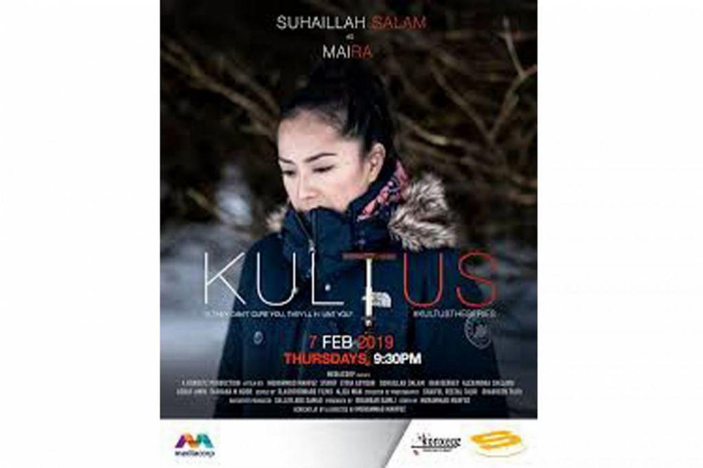 TEROKA PLOT BARU: 'Kultus' adalah drama terkini Suhaillah yang memberinya ruang bagi meneroka watak eksperimental dalam sekitaran berbeza. – Foto KONXEPZ PRODUCTIONS