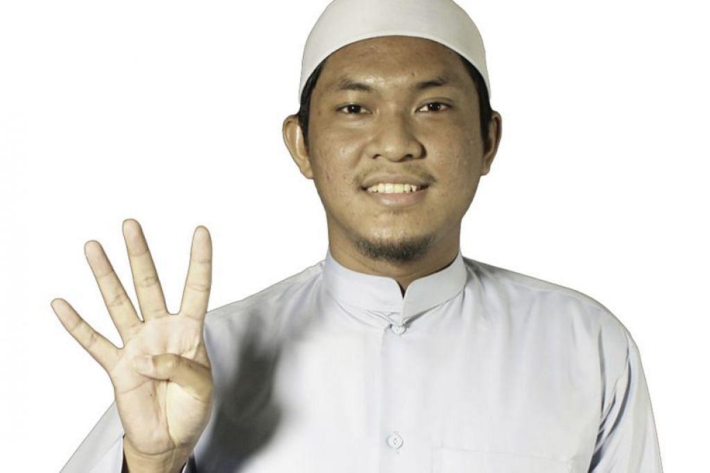 USTAZ MUHAMMAD AMIR ABDUL WAHID