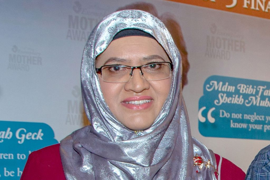 Cik Bibi Fatimah