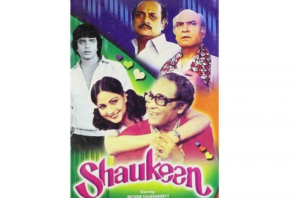 SADURAN JALAN CERITA: Filem komedi tentang tiga orang tua menggatal itu diterajui Ashok Kumar, Utpal Dutt dan A.K. Hangal. – Foto INDIA TRIBUNE