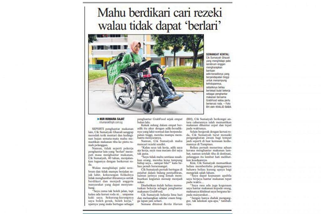 KESAN LUAS: Kisah penghantar makanan GrabFood berkerusi roda, Cik Sumaiyah Ghazali, telah menyentuh hati ramai. Videonya ditonton lebih sejuta kali dan dikongsi di Facebook lebih 20,000 kali. - Foto TANGKAP LAYAR BH