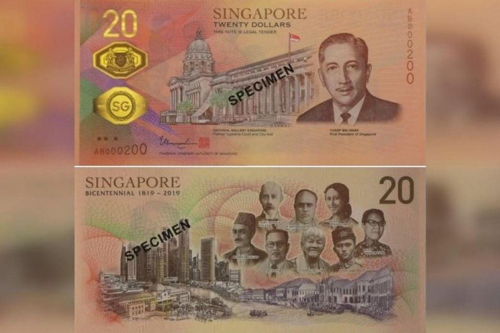 DIKELUARKAN SEKALI LAGI: Lebih dua juta wang kertas $20, sebagai tanda peringatan Bicentennial Singapura, dikeluarkan pada Isnin, setelah keluaran wang kertas itu yang pertama pada Jun mendapat sambutan hangat daripada orang awam. -Foto MAS.