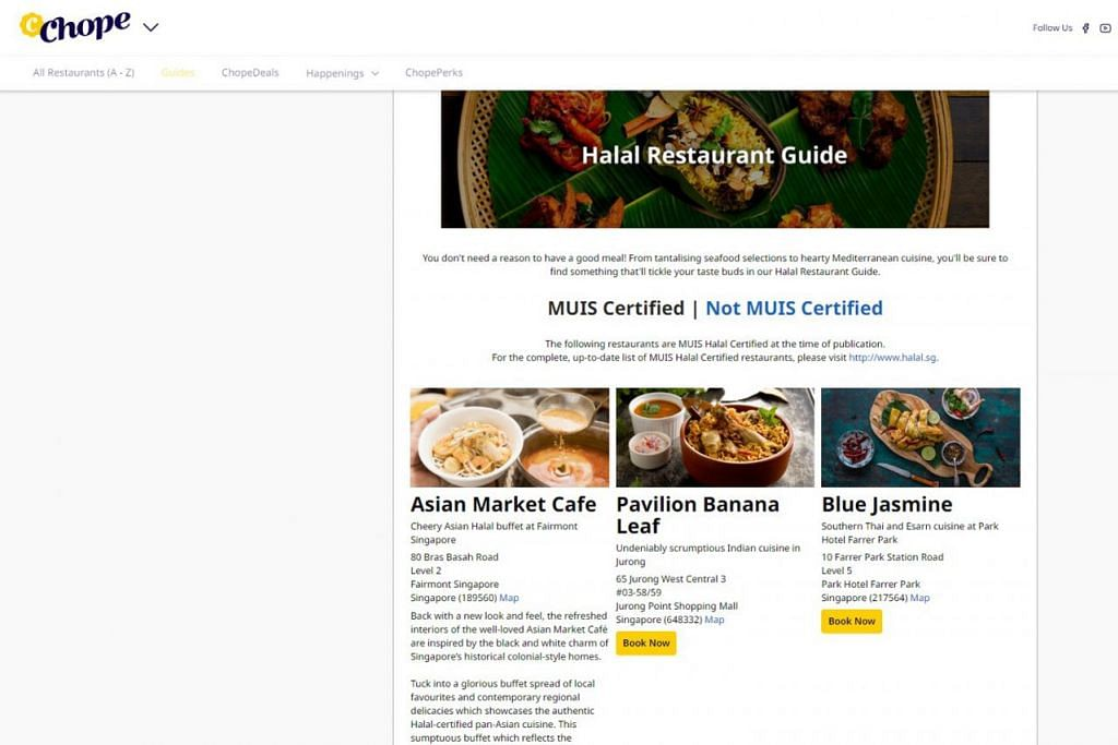 Panduan restoran halal Chope