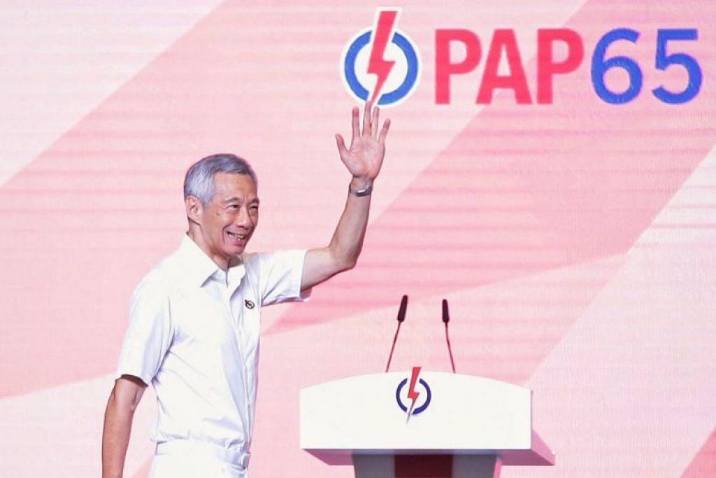 PAP convention