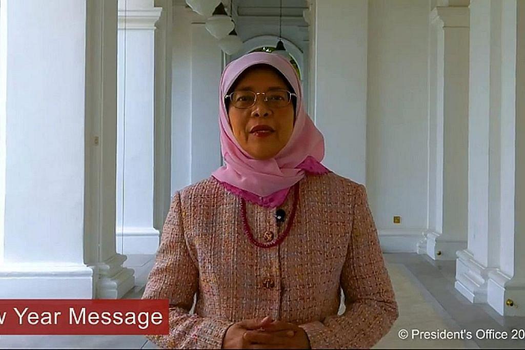 Lahir penghargaan warga jayakan Cabaran Presiden