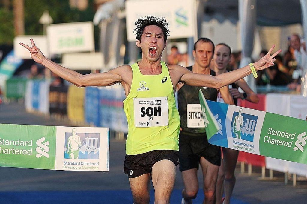 Soh Rui Yong pecah rekod larian setengah maraton di Houston