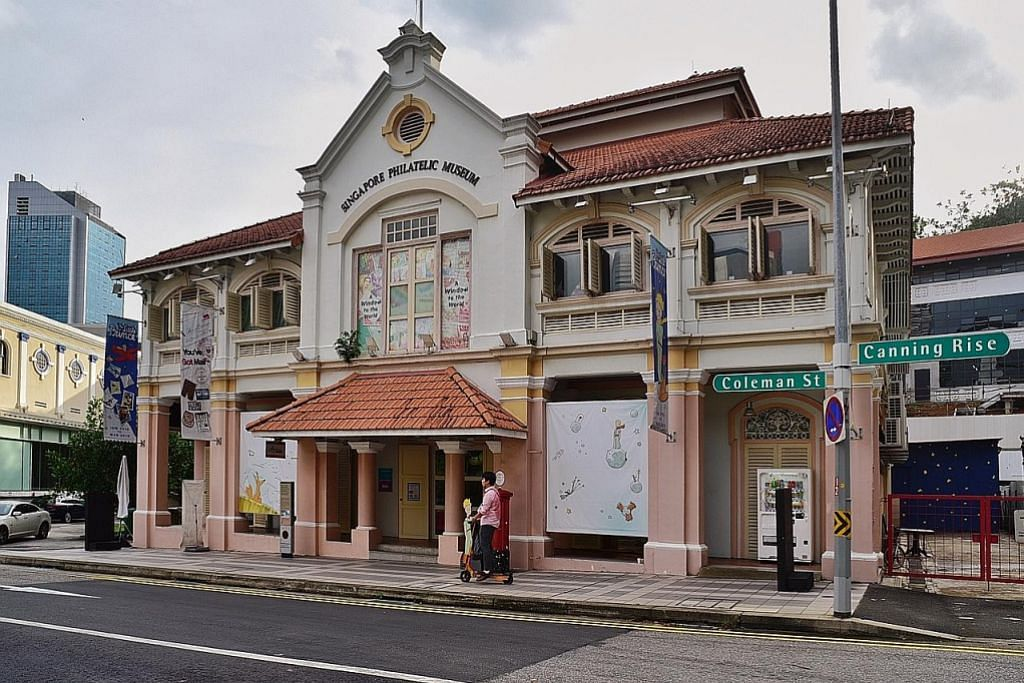 Muzium Filatelik Singapura, Muzium Peranakan akan ditutup untuk dibangun semula