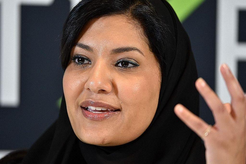 Puteri wanita pertama dilantik duta Saudi ke AS