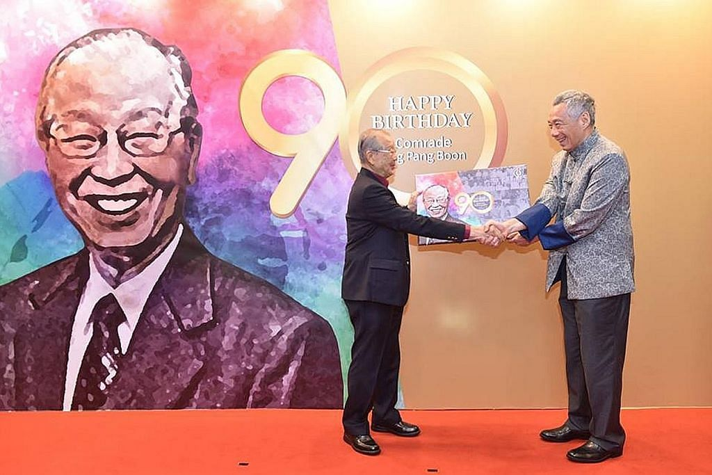 Mantan menteri Ong Pang Boon rai ulang tahun ke-90