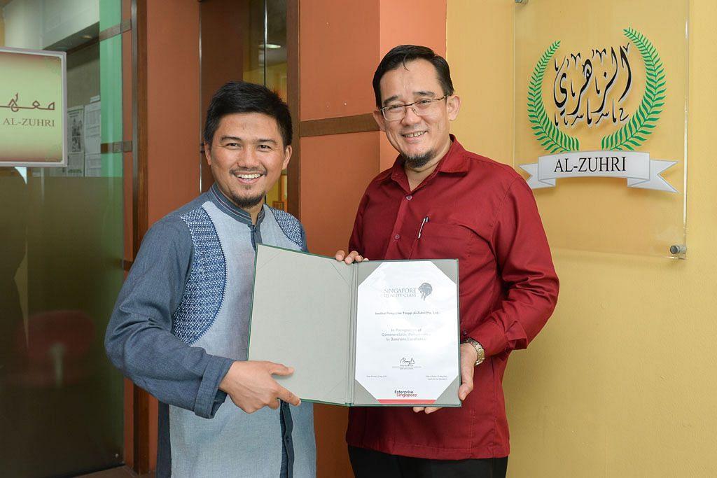 Al-Zuhri dianugerahi sijil cemerlang Kelas Mutu S'pura