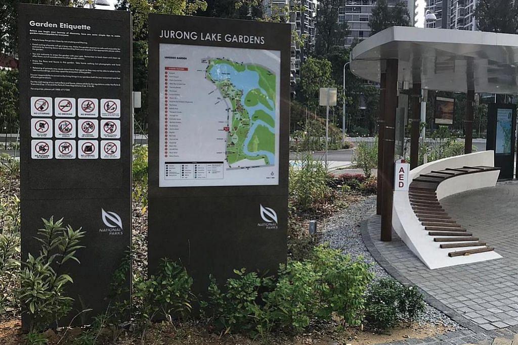 Taman Lakeside mekar selepas dibangunkan