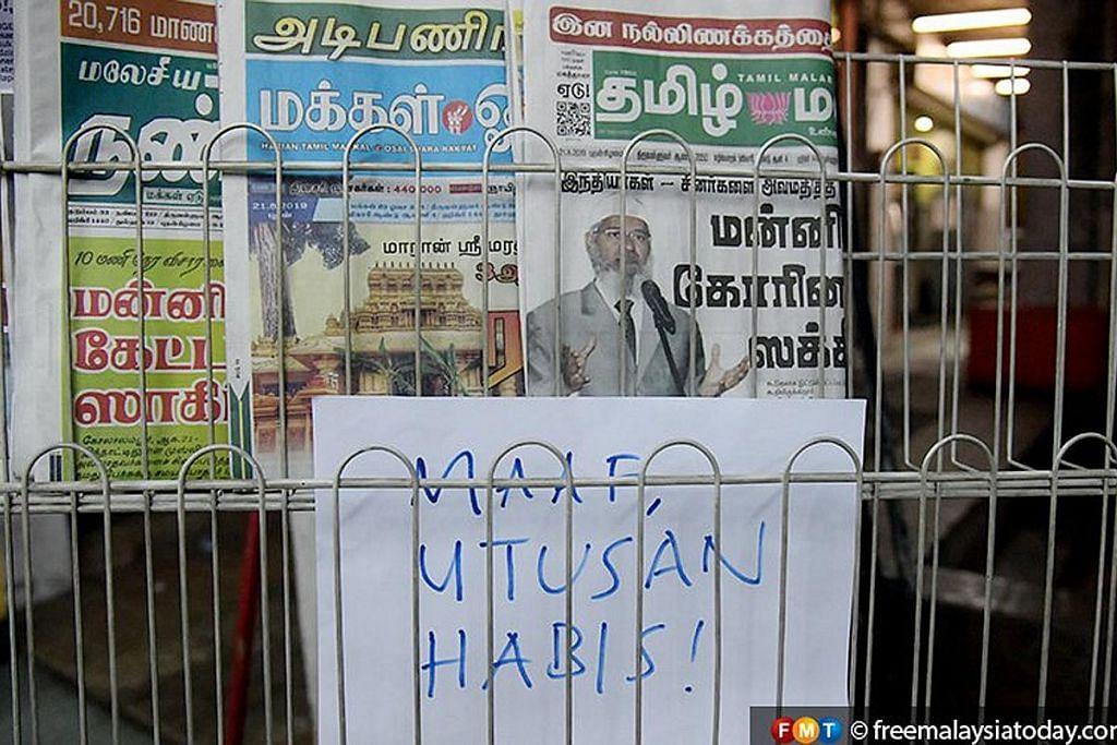 Utusan Malaysia dapat sambutan 'luar biasa'